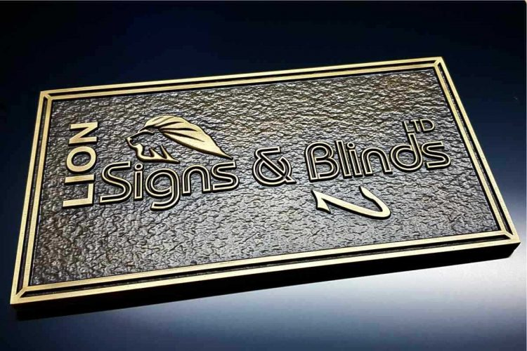 Carved 3D Bronze Wall Plaque for lion signs and blinds
