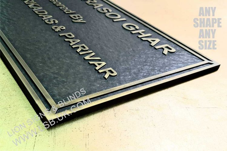 Engraved Brass Plaque name