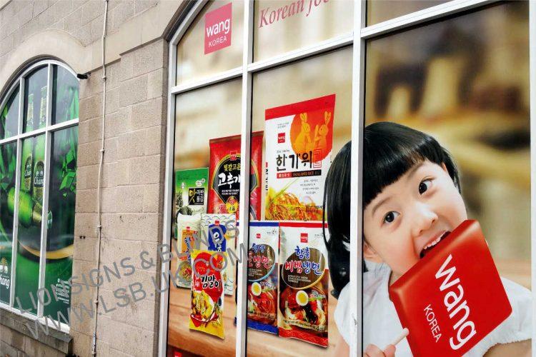 digital print window graphics