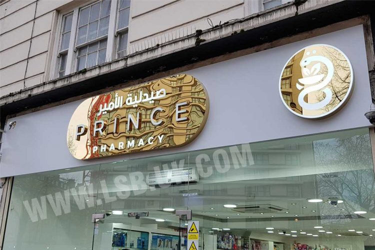 Gold mirror stainless steel 3D letters with gold background 10mm push push through letters pharmacy sign board
