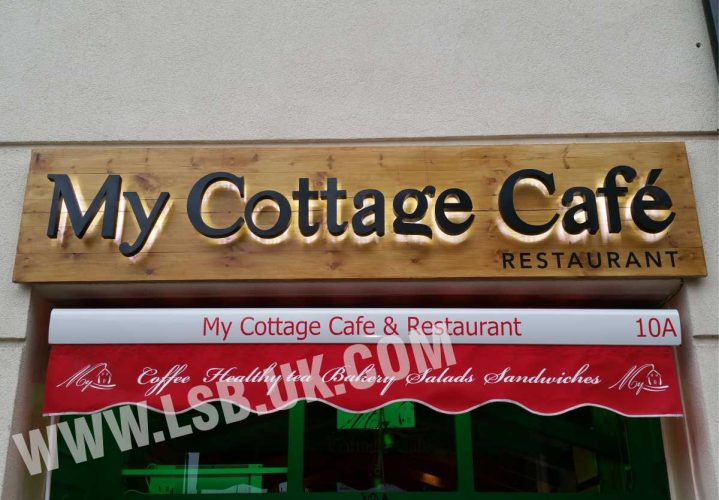 timber wood with built up letters my cottage cafe